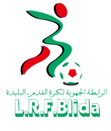 Ligue Régionale de Football Blida